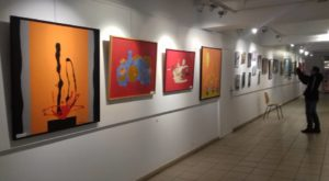 Galerie Municipale expo 2018